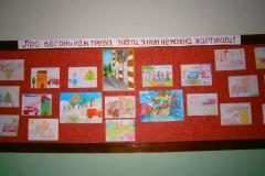 Виставка малюнків з протипожежної тематики