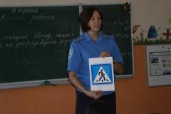 Зустріч учнів з інспектором ВДАІ