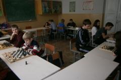Змагання на першість школи з гри в шахи