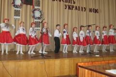 «Не проспіть Україну мою!»