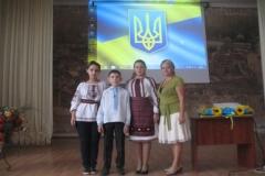 Міжнародний форум