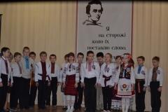 «Шевченкознай»