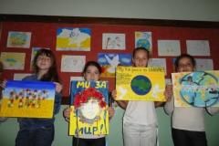 Конкурс плакатів до Міжнародного дня миру