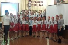 Виховний захід «Нескорена, єдина Україно!»
