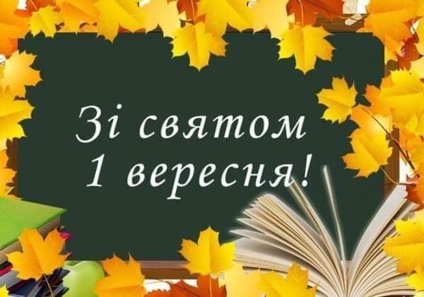 FB_IMG_1631787087424
