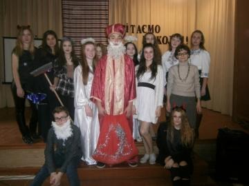 Виступ до дня Святого Миколая